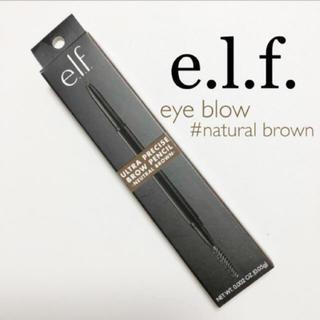 elf - elf アイブロウ ナチュラルブラウン