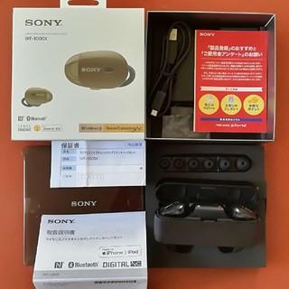 SONY - 2-【送料無料】SONY WF-1000X