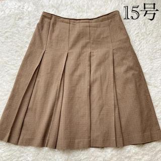 ニューヨーカー(NEWYORKER)の美品 ニューヨーカーのツイードスカート 15号 プリーツ フレア ひざ丈(ひざ丈スカート)