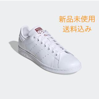 adidas - スタンスミス 23.5cm