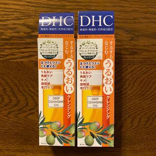 ディーエイチシー(DHC)の《新品》DHC 薬用ディープクレンジングオイル 2本セット(クレンジング/メイク落とし)
