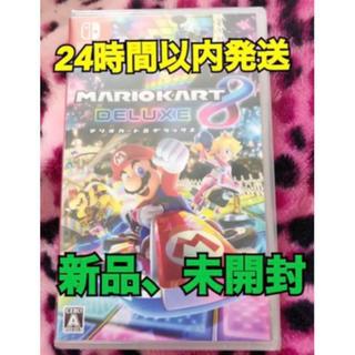 【新品未開封】マリオカート8デラックス ニンテンドースイッチ