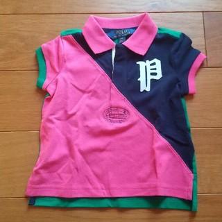 ポロラルフローレン(POLO RALPH LAUREN)のPOLO RALPH LAUREN 半袖ポロシャツ(Tシャツ/カットソー)