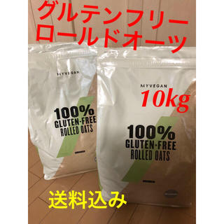 100% グルテンフリー ロールドオーツ 5kg×2袋