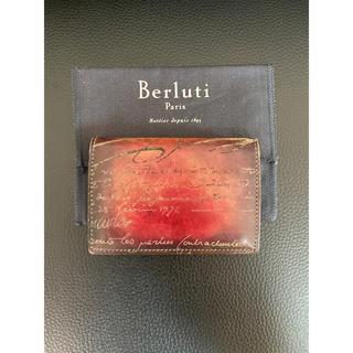 ベルルッティ(Berluti)のBERLUTI ベルルッティ カリグラフィー パティーヌ 名刺入れ カードケース(名刺入れ/定期入れ)