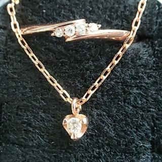 テイクアップ(TAKE-UP)のダイヤモンド k10 ネックレス・テイクアップリング セット(ネックレス)