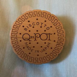 キューポット(Q-pot.)のキューポット ミルクビスケットコードリール Q−pot(ブローチ/コサージュ)