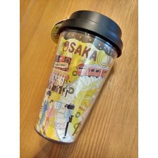 スターバックスコーヒー(Starbucks Coffee)のスターバックス タンブラー 大阪限定(タンブラー)