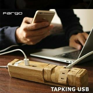 フランフラン(Francfranc)のラスト1点‼️電源タップ🔌 USB2個口 木目調 たこ足配線 充電器(PC周辺機器)