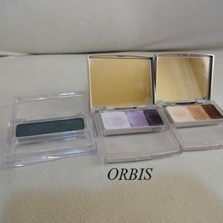 オルビス(ORBIS)のオルビスアイカラー3個セット(アイシャドウ)