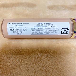 コーセー(KOSE)のtarte shape tape タルト シェイプテープ コンシーラー 29N(コンシーラー)