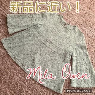 ミラオーウェン(Mila Owen)の新品に近い! ミラオウン ブラウス くすみ色 ミント Mila Owen(シャツ/ブラウス(長袖/七分))