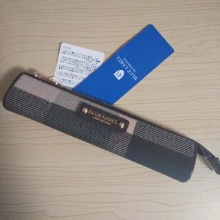 バーバリーブルーレーベル(BURBERRY BLUE LABEL)のブルーレーベルクレストブリッジ(ペンケース/筆箱)