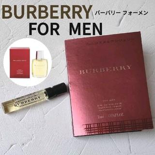 バーバリー(BURBERRY)のBURBERRY  バーバリー フォーメン    メンズ香水(香水(男性用))