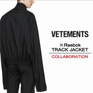 バレンシアガ(Balenciaga)のヴェトモン VETEMENTS リーボック Reebok トラックジャケット (ナイロンジャケット)
