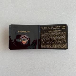イヴサンローランボーテ(Yves Saint Laurent Beaute)のイヴサンローラン新品*アンクルドポールクッション(ファンデーション)