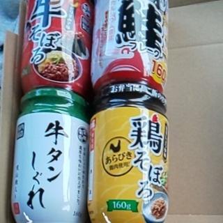 瓶詰め 4種類 (缶詰/瓶詰)