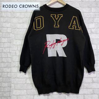 ロデオクラウンズワイドボウル(RODEO CROWNS WIDE BOWL)の【RODEO CROWNS】ロデオクラウンズ ROYAL ニット/フリーサイズ(ニット/セーター)