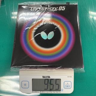 バタフライ(BUTTERFLY)のbutterfly(タマス) テナジー05 トクアツ(2.1mm) 黒(卓球)