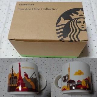 スターバックスコーヒー(Starbucks Coffee)の新品未使用 スターバックス ミュンヘン マグカップ(グラス/カップ)