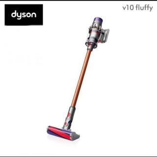 Dyson - 新品未開封 Dyson cyclone V10 Fluffy SV12 FF