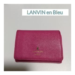 LANVIN en Bleu - ランバン オン ブルー  折り財布  ミニ財布