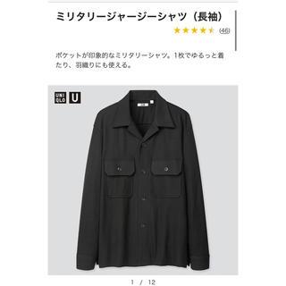 UNIQLO - Uniqlou ミリタリージャージシャツ black s