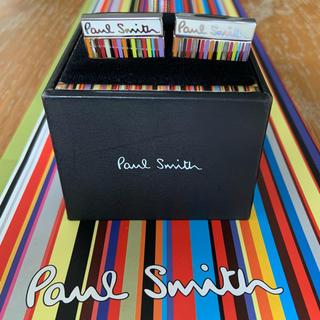 ポールスミス(Paul Smith)のPaul Smith リバーシブル カフリンクス※注意事項あり(カフリンクス)