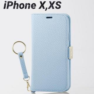 エレコム(ELECOM)のiPhoneX iPhoneXS ケース 手帳型 ブルー カバー Ch(iPhoneケース)
