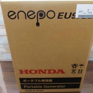 ホンダ(ホンダ)のホンダ エネポ EU9iGB 新品未使用(防災関連グッズ)