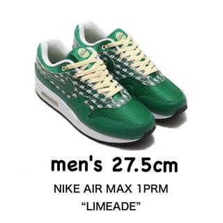ナイキ(NIKE)のNIKE AIR MAX 1 PRM ーLIMEADEー(スニーカー)