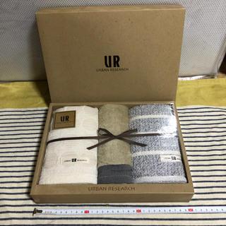 アーバンリサーチ(URBAN RESEARCH)のアーバンリサーチ タオルセット 3枚(タオル/バス用品)