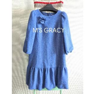 M'S GRACY - M'S GRACY ワンピース 40