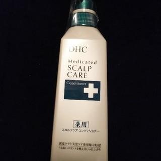 ディーエイチシー(DHC)のDHC スカルプケア コンディショナー 新品(スカルプケア)