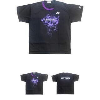 ヨネックス(YONEX)のヨネックス  ジオブレイク tシャツ  Mサイズ(ウェア)