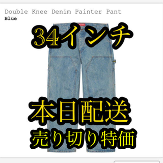 シュプリーム(Supreme)のsupreme double knee denim painter pant (ペインターパンツ)