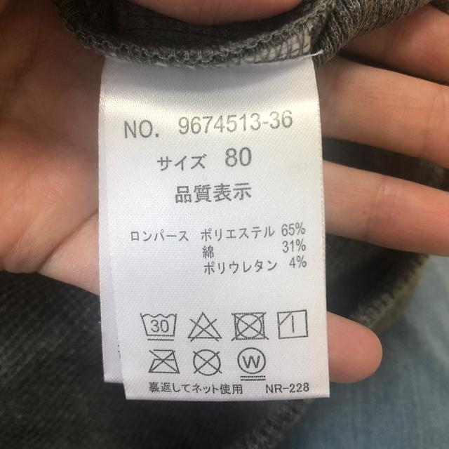 petit main(プティマイン)のmshさま専用 ロンパース 80 キッズ/ベビー/マタニティのベビー服(~85cm)(ロンパース)の商品写真