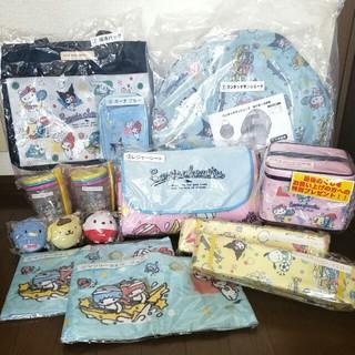 サンリオ - サンリオ あたりくじ ワンタッチシェード 保冷バッグ シート ラストスペシャル賞