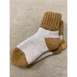 クツシタヤ(靴下屋)のTabio 靴下屋 切替アメリブネップパイルルームソックス (ソックス)