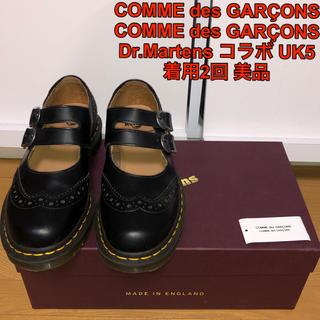 COMME des GARCONS - コムデギャルソン ドクターマーチン コラボ メリージェーン