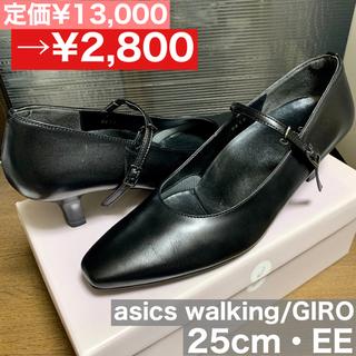 ジロ(GIRO)の本革ブラックパンプス/25cm・2E(ハイヒール/パンプス)