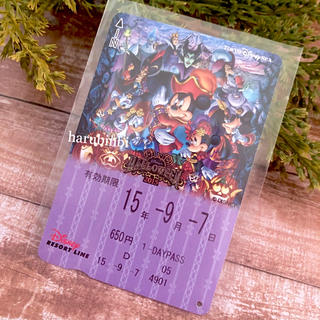 ディズニー(Disney)のハロウィン2015 フリーきっぷ フリー切符 一日乗車券 (その他)