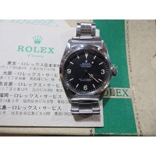 ロレックス(ROLEX)のROLEX ロレックス エクスプローラーI  1016 ヴィンテージ 本物(腕時計(アナログ))