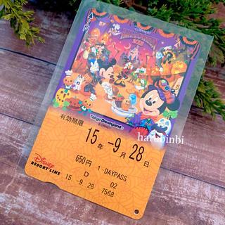 ディズニー(Disney)のハロウィン2015 フリーきっぷ フリー切符 一日乗車券  ランド(その他)
