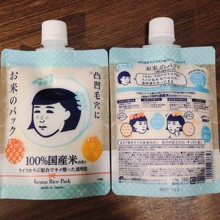イシザワケンキュウジョ(石澤研究所)の毛穴撫子 お米のパック 170g 2個(パック/フェイスマスク)