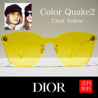 ディオール(Dior)の【新品】Dior ディオール サングラス  Color Quake2 イエロー(サングラス/メガネ)