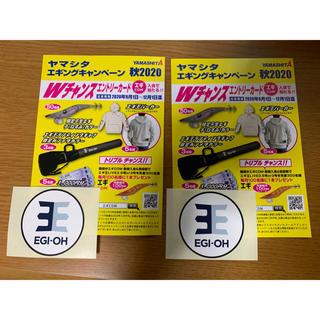 ヤマシタ エギ王 エギングキャンペーン(ルアー用品)