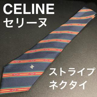 セリーヌ(celine)のCELINE セリーヌ ストライプ ネクタイ(ネクタイ)