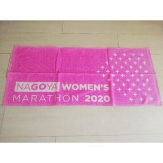 新品未使用  名古屋ウィメンズマラソン2020 完走者タオル(ウェア)