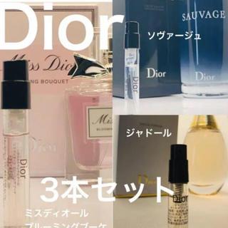 ディオール(Dior)の[d3]Dior クリスチャンディオール 3本セット 超人気の厳選 香水!(ユニセックス)